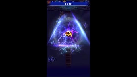 【FFRK】レッドXIII必殺技『トライン』