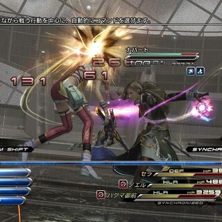 Nabaat attacking Serah.