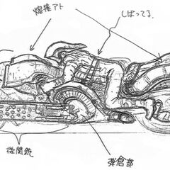 Remnant Motorcycle concept in <i>Advent Children</i>.