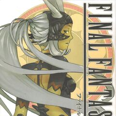 Fran on the cover of the <i>Final Fantasy XII</i> Manga, Vol. 4.