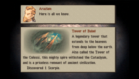File:Wonder - Tower of Babel.png