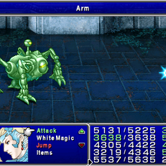 Arm (PSP).