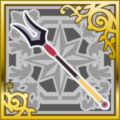 Blood Lance (SR+).