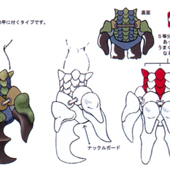 Concept art in <i>Final Fantasy IX</i>.