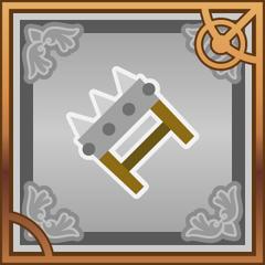 Metal Knuckles (N+).