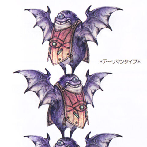 Concept artwork of the Imp.