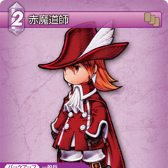Red Mage trading card (Thunder).