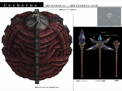 File:DoC Omega Pieces Artwork.png