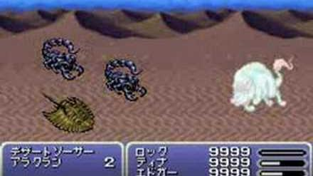 Final Fantasy VI Advance Esper - Catoblepas