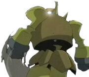 Ffu-titan