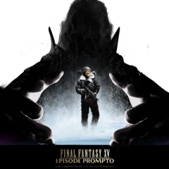 The final version of the key art.