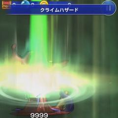 Soul Break version in <i>Final Fantasy Record Keeper</i> [FFVII].