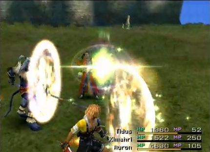 File:FFX Mighty Guard.png