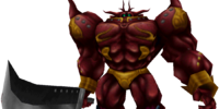 Red Giant (Final Fantasy VIII)