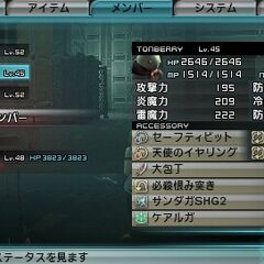 Tonberry's stats.