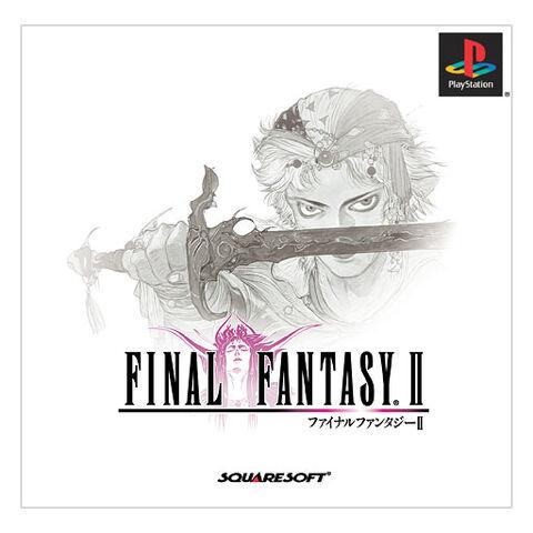 File:FF2PS Japan boxart.jpg