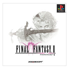 <i>Final Fantasy II</i><br />Sony PlayStation<br /> Япония, 2002 год.
