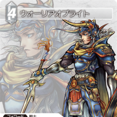 Trading card of Warrior of Light's EX Mode Artwork in <i>Dissidia</i>.