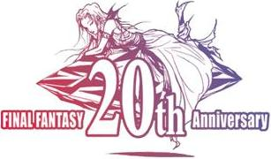 Księżniczka Sarah i kryształ w logo 20th Anniversary.