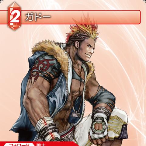 <i>Trading Card Game</i> card.