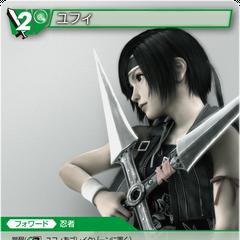 15-064U Yuffie