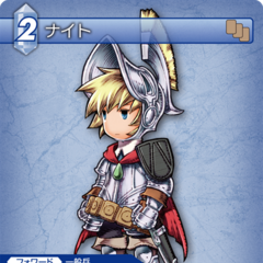 Trading card of Ingus as a Knight.