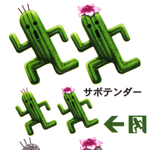 Concept art (right).