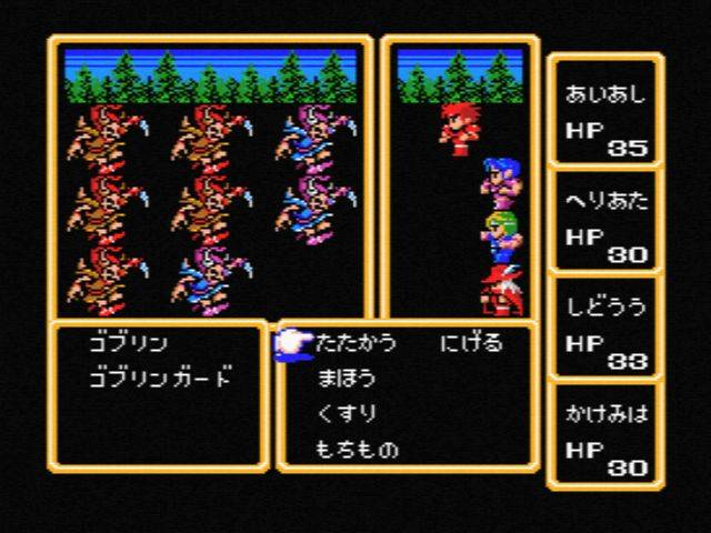 Tập tin:FF 1-jap-MSX-battle.jpg