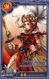 DFF Onion Knight R F Artniks