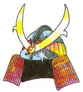 File:Samurai helmet (FFA).jpg