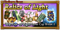 FFRK Relics of Light Event