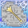 FFAB Siren's Flute SSR