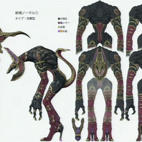 Concept artwork of the Anubys.