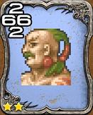 049b Yang