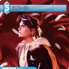 Trading card depicting Squall.