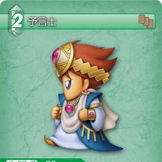 Trading card depicting Bartz as an Oracle.