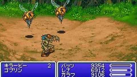 Final Fantasy V Advance Summon - Odin 1