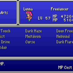 The Dark Arts menu in the GBA version.