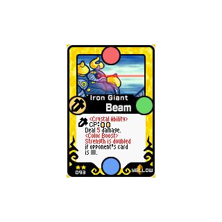 093 Beam