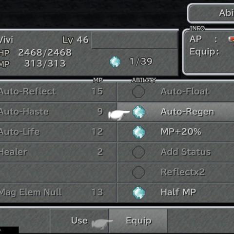 Support abilities menu.