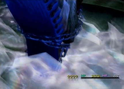 File:FFX Diamond Dust.PNG