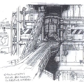 Concept art of a Mako Reactor entrance in Midgar.