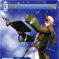 Trading card of a Hyur as a Summoner.