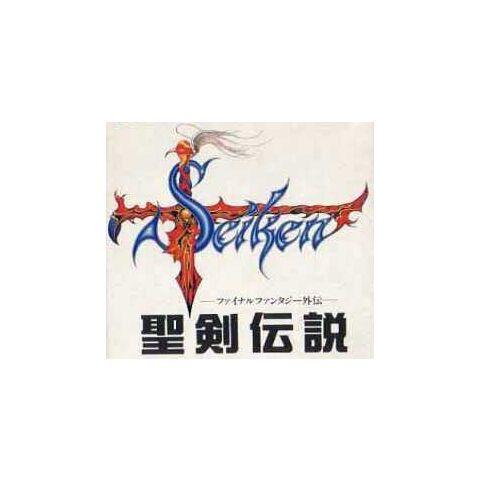 The logo of <i>Seiken Densetsu: Final Fantasy Gaiden</i>.