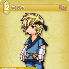 Trading card of Ingus as a Monk.