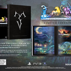 PS3 North American Limited Edition package (Temporary package).