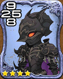 455c The Dark Lord