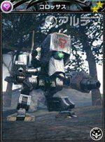 MFF Colossus Type-0