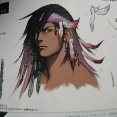 Artwork of Caius by Tetsuya Nomura from the Ultimania guide.
