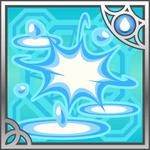 FFAB Aquastrike R